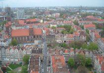 Hamilton Wrocław Bierutowska